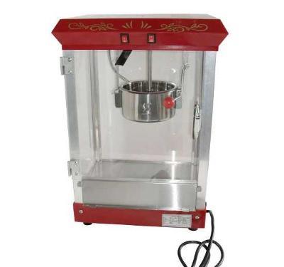 Maquina Profesional Palomitas Popcorn CINEMA Acero inoxidable 4 Onzas 505W