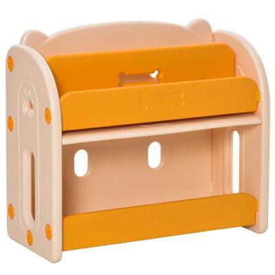 HOMCOM Estantería Infantil de Juguetes y Libros Librería para Niños con 2 Estantes y Compartimento con Tapa Abatible para Habitación de Niños 70x33x62,5 cm Amarillo
